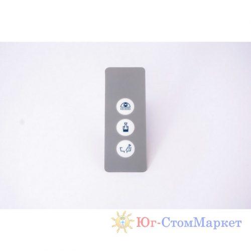 Наклейка кнопок управления