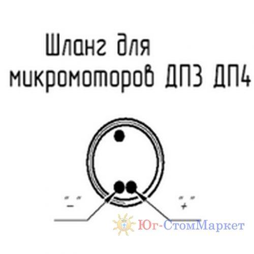 ДП-4 (круглый)   Медторг+ (Россия)