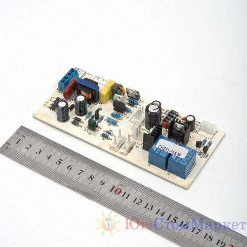 Плата пускорегулирующая для облучателя-рециркулятора CH-211-115 (металл) | Armed (Россия)