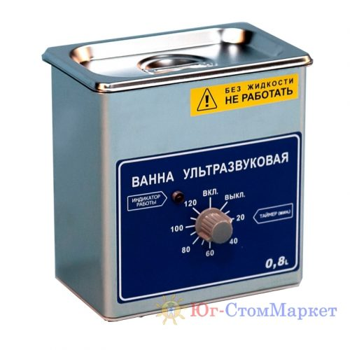 Ванны ультразвуковые ВУ-09-«Я-ФП»-01 (0
