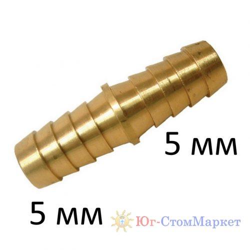 Металлический коннектор 5мм-5мм BR3827-1