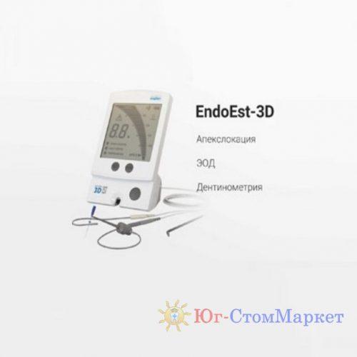 Аппарат стоматологический многофункциональный «EndoEst-3D» | Geosoft (Россия)