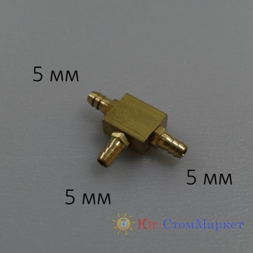 Металлический тройник (адаптор) 5*5*5 мм