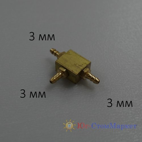 Металлический тройник (адаптор) 3*3*3 мм