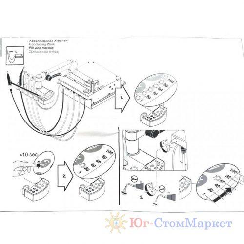Комплект скалера встраиваемого в стол врача установки Sirona 05969121 | Sirona (Германия)