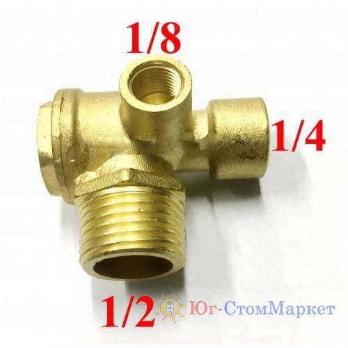 Клапан для компрессора 1/8-1/4-1/2 cx237-7